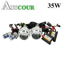 Buy car styling bixenon hid Projector lens xenon kit 35w bulb ballast Projector shroud Mask retrofit H1 H4 H7 xenon model car modify for $49.00 in AliExpress store