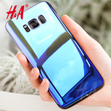 H&A Luxury Cover case For Samsung Galaxy S8 S8 Plus Cases Blue Ray Gradient Light Cover For Samsung S8 Plus mobile Phone case(China)