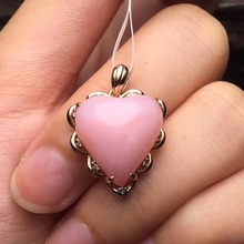 pendant size 23.2*17.4mm 18k rose gold natural Australia pink opal pendant necklace for women fine jewelry(China)