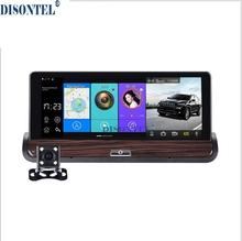7 Inch IPS Car DVR Full HD 1080P Dual Lens With Rear View Camera ADAS Camera Recorder Car Center Console GPS Navigation