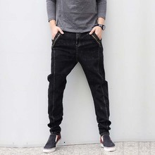 Hip Hop Harem Men Jeans Denim Pants Black Loose Casual Pants Baggy Trousers Big Size S-7XL