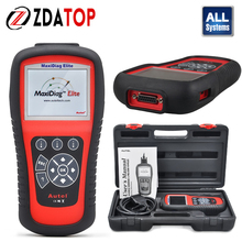 2017 Hot Sell Original Autel MD703 Professional Maxidiag MD 703 for All System With DS Model MD 703 Code Reader MD703 Free DHL