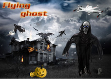 Walkera Flying Ghost monster for Halloween Festival without Drone Walkera Tail H500 Devo F12E RC toys brinquedos