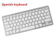 MAORONG TRADING Spanish German Czech Keyboard for mac/ipad /iphone /ipad mini silver models compatible with Windows Android(China)
