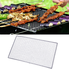 Stainless Steel Picnic Rectangle Shape BBQ Grilling Net Mesh Silver Tone Barbecue Tool For Outdoor Cooking Tools