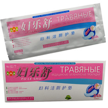 10 pcs Chinese Medicine Pad Swabs Feminine Hygiene Product Women Health Medicated Anion Pads Women Care Gynecological Pad Strip(China)