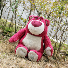 Movie Toy Story Plush Toys 40cm Strawberry Bear Peluche Dolls Brinquedos Baby Kids Cartoon Gift