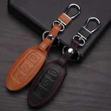 Genuine Leather Car Key Cover case for Infiniti q50 JX35 g25 fx35 Q70L QX50 car key case wallet bag keychain
