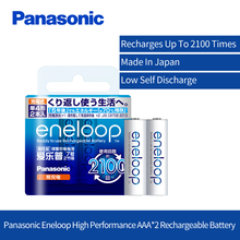 Original Panasonic AAA Rechargeable Battery 2pcs/lot 1.2V 800mAh Ni-MH Pre-Charged Batteries For Toys Camera Microphone eneloop(China)