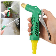 New Household Water Gun Car Cleaning Device Car Wash Washer Nozzle High Pressure Head Machine Accessory Tool Portable Adjustable