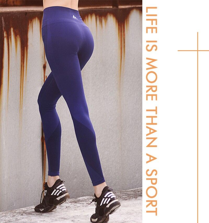Womens Yoga Pants High Elasticity (3)