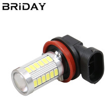 Buy New 1pc H11 h8 5630 33SMD super bright 33w front Fog Lights LED Car Daytime Running Light fog Lamp Bulbs led lights car styling for $3.60 in AliExpress store