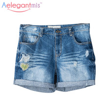 Special Offer Aelegantmis Embroidery Denim Shorts Women Summer Fashion Ripped Hole Jeans Shorts Summer Beach Mini Hot Shorts
