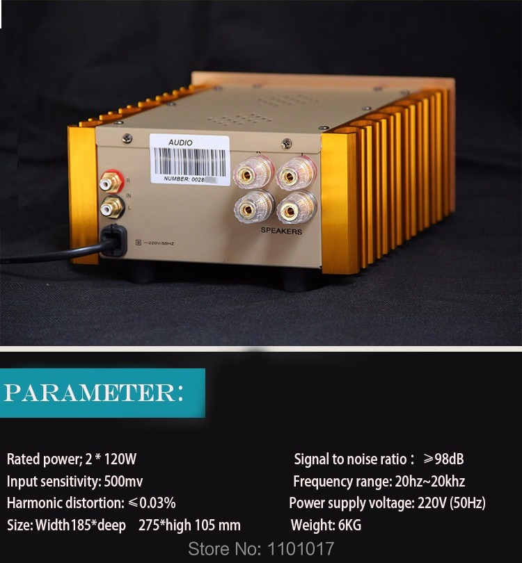 KZR-2.0-power-amplifier-hifi-exquis-7
