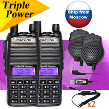 HOT In Moscow  Vhf Uhf Mobile Radio Scanner UV-82HX Baofeng UV 82 With Baofeng Headset FM Handy walk talk Marine Amateur Radio