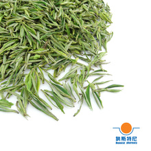200g Free shipping organic China white tea Silver Needle white tea&Anji white tea(China)