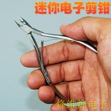 Mini electronic clamp oblique nose pliers nail clippers nail scissors electronic cutting pliers yarn cut palm pliers