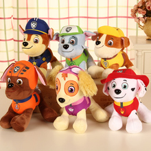 Kids' Plush Dog Doll Cartoon Patrol dog toys Puppy Figure 20cm-30cm Patrulla Canina Juguetes puppy patrol