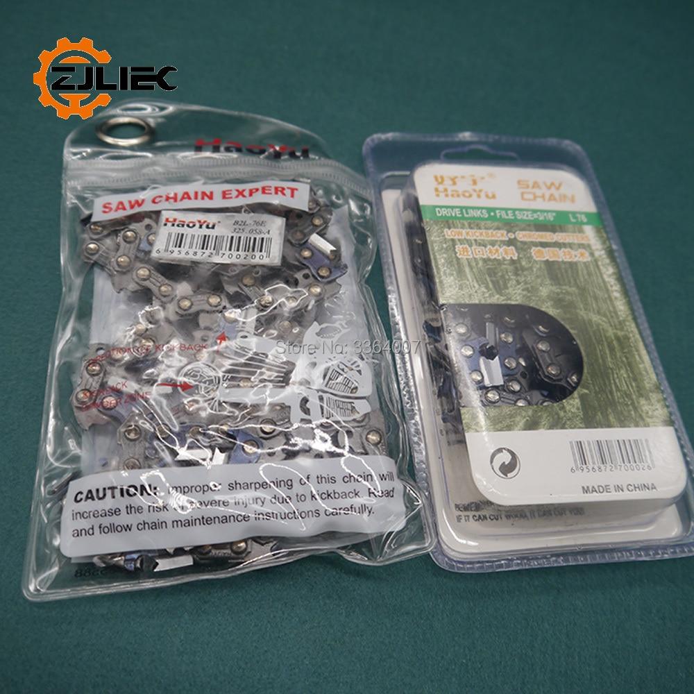 325-saw-chain-058-L76-003