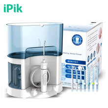 iPik IP-1502 Professional Oral Irrigator Water Flosser Irrigation Dental Floss Whatpick Family What Pick Oral Whatpic(China)