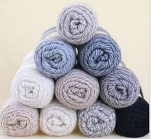100g/pc Alpaca Yarn Segment Dyed Wool Yarn For Hand Knitting Sweater Scarf Baby Yarns