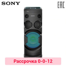 Аудиосистема Sony MHC-V50D(Russian Federation)