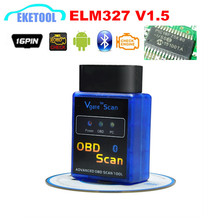 ELM 327 V1.5 Supports More Cars 100% Hardware V1.5 ELM327 Bluetooth Car OBD2 Diagnostic Code Reader Works Android Torque/PC(China)