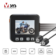 Vsys 2.0'' M6H Real HD 720P Motorcycle Camera DVR Video Recorder System Dual Separate Waterproof Lens Dash Cam Pre-Recording GPS(China)