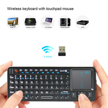 Rii mini i6 k06 2.4GHz 3 in1 mini Wireless Keyboard Touchpad IR Learning Remote Control Backlit Combo for Andorid TV Box PC HTPC