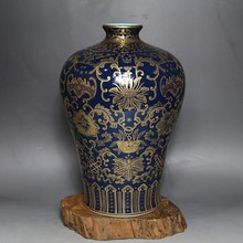 Qing Dynasty Blue glaze Outline in gold Blessing Life Plum Bottle Vase elaborately hand-work crafts home decoration