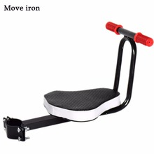 2016 New Children's Bicycle Seat Quick Relaese Detachable Bike Front Saddle Kids Bike Seat with Handle Bike Accessories Black