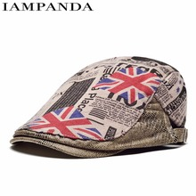 2017 Limited Letter 7 New Pattern For Peaked Cap You Male Ma'am Britain Flag Beret England Restore Ancient Ways Forward Hat