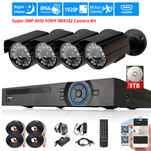 4xSuper Full 3MP SONY322 1920P Camera Security Surveillance CCTV System 8Channel AHD 1080P DVR recorder system USB 3G WIFI dvr