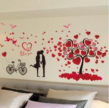% Free Shipping Romantic love tree couple birds bicycle removable wall sticker wedding bedroom bedside mural decal home decor(China)