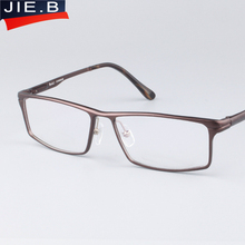 Fashion Full-Rim Eyeglasses Frame Brand Designer Business Men Frame Hydronalium Glasses With Spring Hinge On Legs Google Eyewear