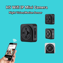 H5 Mini Wifi IP Camera 720P HD Micro Camera IR Night Vsion Mini DV DVR Camera Motion Sensor Voice Recorder Camcorder Espia(China)