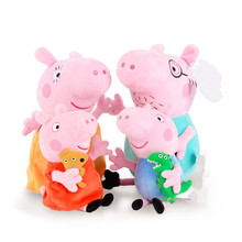 4pcs/one lot 19-30cm/7.5-11.8'' Pig Stuffed Plush Toy Animal Pink Doll Good Quality Fast Free Shipping Kid Gift Daddy Mummy(China)