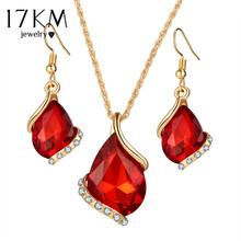 17KM Bridal Wedding Accessories Gold Color Love Crystal Jewelry Sets For Women Pendent Necklace Hook Earrings Jewellery Set(China)