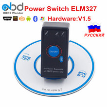 New Power Switch ELM327 OBD2 Scanner Bluetooth ELM 327 Interface OBDII Auto Car Diagnostic Tool ELM327 Support Multi-language