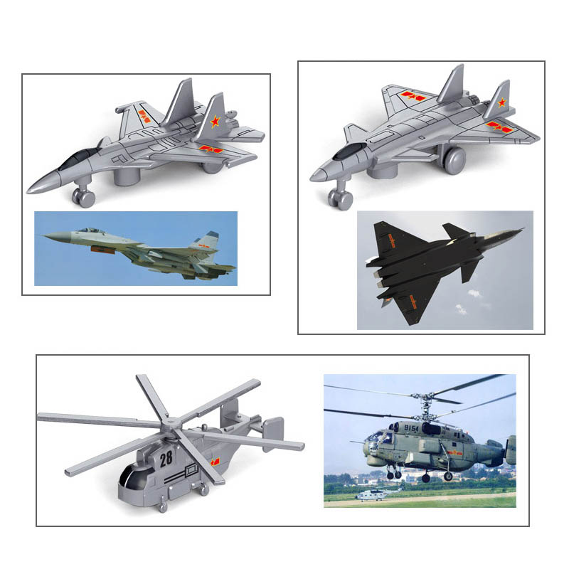 Cool Carrier Carrier Destroyer Model Building Block Amazing Birthday Gift For Children Perfect Compatible With Legoings4