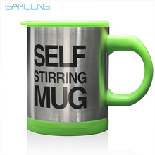 Gamlung Brand Stainless Steel Self Stirring Mug Mixing Automatic Electric Lazy Coffee Milk Cup 14oz 2017
