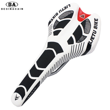 BEGINAGAIN Bicycle Parts Bike Saddles Cozy PU Leather MTB Road Bicycle Saddle Silicone Soft Seat Steel Rails sillines(China)