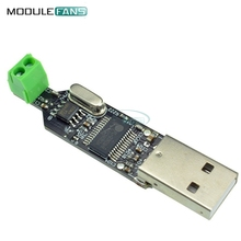 ICSH012A USB to RS485 Converter Module USB RS485 for PL2303 Drive(China)