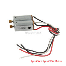 Welcome Wholesale 2pcs/Lot Metal Motor A And B CW / CCW Motors Spare Parts For MJX X101 2.4G RC Helicopter