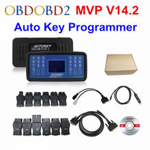 Best Quality MVP Auto Key Programmer MVP V14.2 Unlock Version Read IMMO/ECU Code Key Programmer Support English/Spanish CAN-BUS