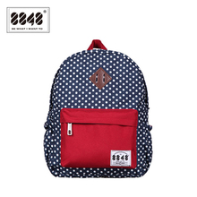 Children Girl's Backpack 8848 Name Brand Backpacks Soft Back Type European And American Style Soft Handle Shoulder Bag S15011-5(China)