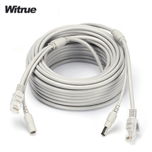Witrue 20M network cable with power connector ethernet cable for IP security cameras cctv accessories