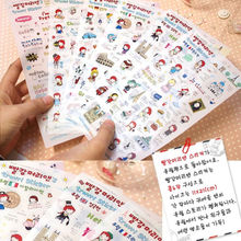 6 Sheets Kids Scrapbooking Diary Album Decoration Adhesive Stickers 9 Styles for choose Cute Cartoon Toy Stickers Children