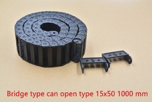 1pcs bridge type can open plastic 15mmx50mm drag chain with end connectors length 1000mm engraving machine cable for CNC router