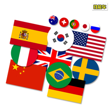 Hot Sale Cheap Good Quality Every Country National Flag Creative Car Stickers Z2CA318(China)